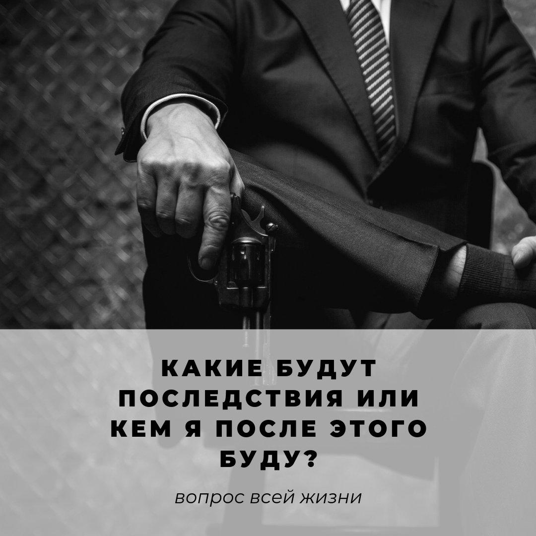 Пахоруков Андрей. Что именно пугает людей